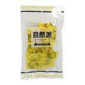 Durian Candy (自然派榴蓮糖)