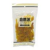 Lemonade Ginger (自然派檸檬薑)