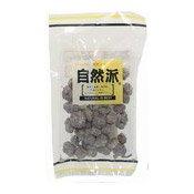 Salted Waxberry (自然派鹽津楊梅)
