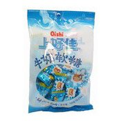 Soft Milk Candy (Original) (上好佳軟奶糖)