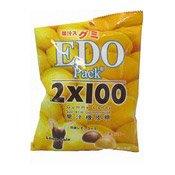 Gummy Candy (Lemon Cola/Mango) (檸樂芒果橡皮糖)