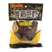 Dried Beancurd (Satay) (唯新豆乾(沙荼珍味))