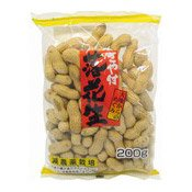 Roasted Peanut in Shell (花生)