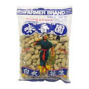 Roasted Peanuts In Shell (農夫花生)
