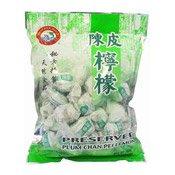 Preserved Plum Chan Pei Lemon (兄弟陳皮檸檬)