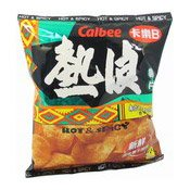 Hot & Spicy Potato Chips (卡樂B熱浪薯片)