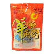 Yang Jiao Dried Beancurd (麻辣羊角豆干)