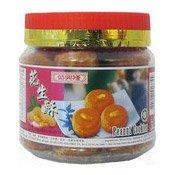 Peanut Cookies (時興隆花生酥)