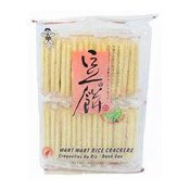 Rice Crackers (Green Pea) (旺旺豆餅)