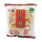Rice Biscuit (旺旺香米餅)