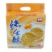 Egg Biscuits (名屋純花生酥)