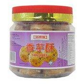 Yam Cookies (時興隆香芋酥)