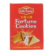 Fortune Cookies (絲路簽語餅)