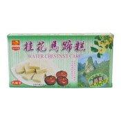 Water Chestnut Cake (桂花馬蹄糕)
