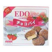 Strawberry Flavour Chocolate Pie (草莓朱古力批)