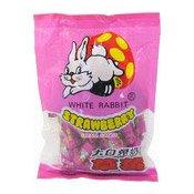 Cream Candy (Strawberry) (草莓大白兔子糖)