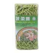 Spinach Noodles (長壽蛋面)