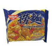 Instant Stir Noodles (Spicy Garlic) (出前一丁蒜辣肉味撈面)