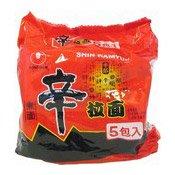 Shin Ramyun Multipack (Gourmet Spicy) (農心辛拉麵)