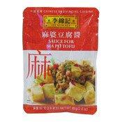 Sauce For Ma Po Tofu (李錦記麻婆豆腐醬)