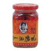 Hot Fermented Beancurd (老乾媽紅油腐乳)