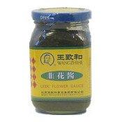 Chive Sauce (王致和韭花醬)