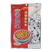 Seasoning For Spiced Soy Beancurd (白家麻婆豆腐醬)