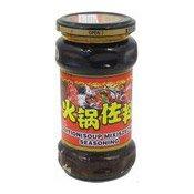 Traditional Szechuan Soup Mix (魚泉火鍋佐籵)