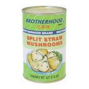 Straw Mushrooms (Split) (兄弟對切草菇)
