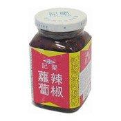 Chilli Radish (Preserved) (香辣蘿蔔)