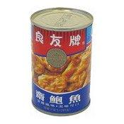 Cha'i Pow Yu Braised Gluten (良友牌齋鮑魚)