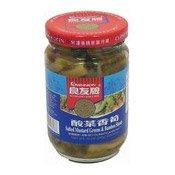 Salted Mustard Greens & Bamboo Shoots (良友牌香荀)