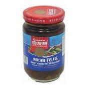 Sliced Cucumber In Chilli Soya Sauce (良友牌辣油花瓜)