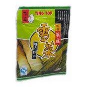 Preserved Bamboo Shoot & Vegetable (即食筍絲雪菜)