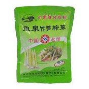 Preserved Char-Choy & Bamboo Shoot (魚泉竹筍榨菜)