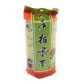Du Tian Noodles (手拍蛋麵)