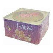 Chinese Cookie (榮華小桃酥)