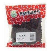 Dried Red Rice (Yeast) (紅米)