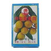 Dried Seedless Longan (特制龍眼肉)