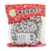 Dried Fox Nuts (茨實)