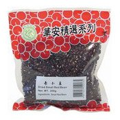Dried Small Red Bean (赤小豆)