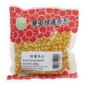 Dried Green Bean (綠豆)