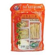 Ginseng & Jade Bamboo Soup Stock (兄弟沙參玉竹湯)