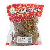 Dried Lily Flower (金針菜)