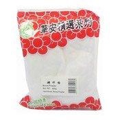 Borax Powder (硼砂粉)
