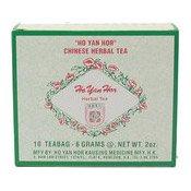 Ho Yan Hor Herbal Tea (何人可涼茶)