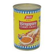 Singapore Curry Gravy (楊協成新加坡咖喱汁)