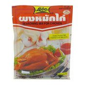 Chicken Seasoning Mix (雞肉腌料)