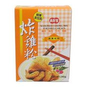 Seasoned Coating Mix For Fried Chicken (炸雞粉)