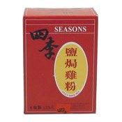 Spicy Bake Mix (四季鹽焗雞粉)